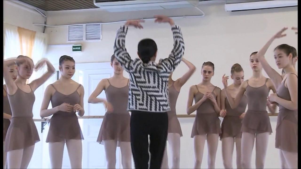 На приеме урусского геникоглга видео