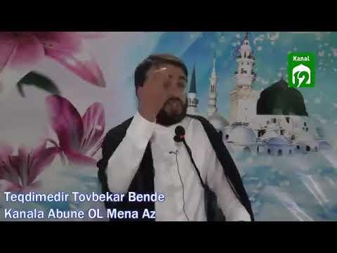 Miri Yusif — Sənə Qurban