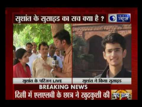 Amity University Student Suicide: Is Amity responsible for Sushant Rohilla suicide?