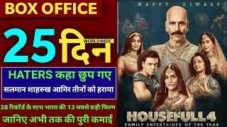 Housefull 4 Box Office Collection, Housefull 4 Total Collection, Housefull 4 Full Movie Collection
