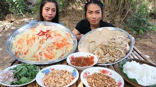 How to make papaya salad with shrimp and pork skin recipe