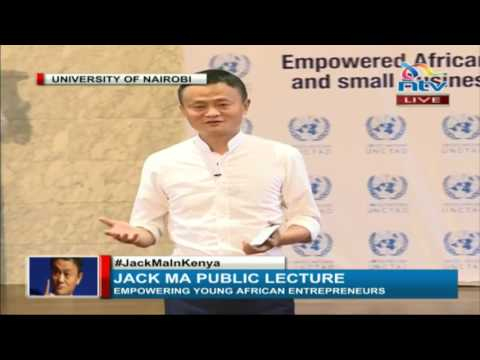 Jack Ma: This is my first day in Africa and it inspires me a lot