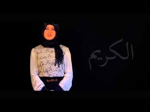 Ilma Plojovic -Esma ul Husna 99 Names of Allah--99 Allahovih imena-