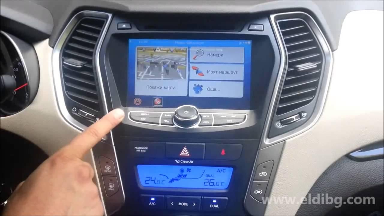2 Din Player For Hyundai Santa Fe Ix45 Wifi 3g Dvd Gps