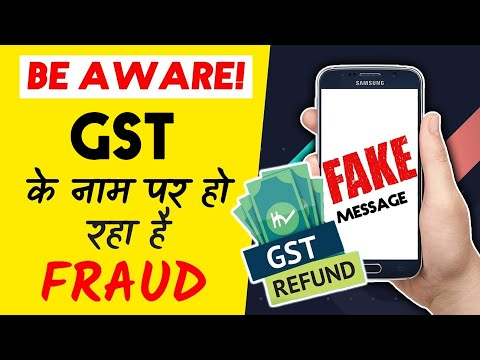 government-alerts-income-tax-payers-on-fake-gst-refund-messages