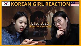 Korean girls react to \