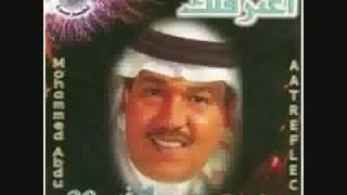 محمد عبده - أيوه/ayooh mohamed abdou