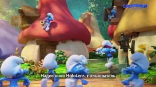 Смурфики׃ Затерянная деревня (2017) Как оживляли синих человечков (субтитры, HD)