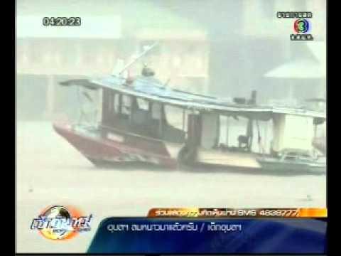 เตือนภัย น้ำท่วม กทม.20 10 2010
