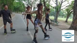 Kangoo Jumps Run In The Park