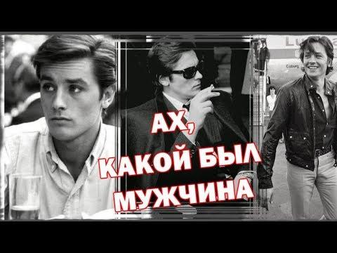 кино звезда актеры