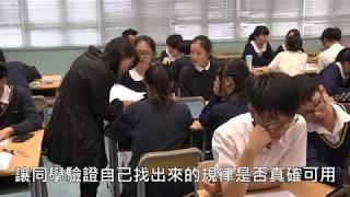 優質教育基金電子學習分享-將軍澳香島中學