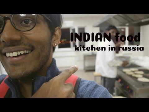 Indian Kitchen In Russia | Orenburg Russia.
