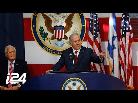 : Netanyahu on One-Year Anniversary of US Embassy Move