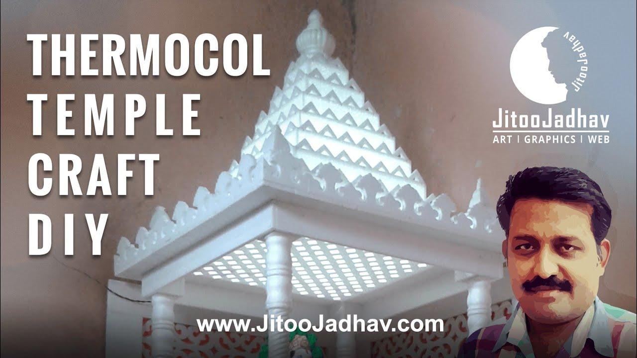 Download Thermocol Temple Carving Art 2014 | Ganpati Decoration by JitooJadhav