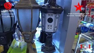 Где купить системы видео наблюдения и пожарной безопасности