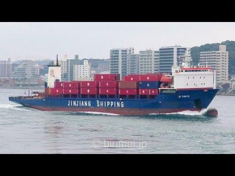 JJ TOKYO - JINJIANG SHIPPING container ship - 2018