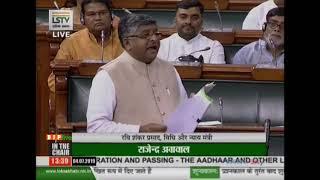 Shri Ravi Shankar Prasad moves The Aadhaar and other Laws(Amendment)Bill,2019  in Lok Sabha