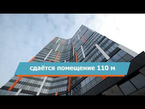 Сдается офис Мосфильмовская 74б, свободного назначения, 110 м,