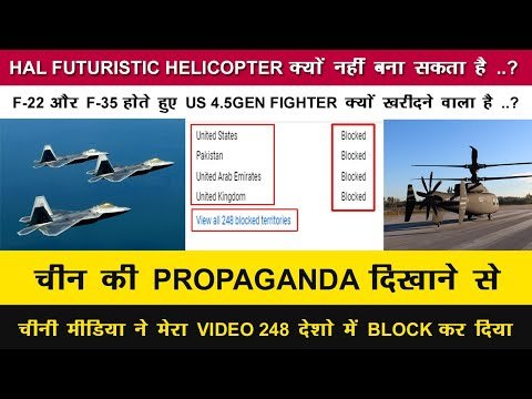 Indian Defence News:Why US buying a 4.5 gen fighter,Why HAL cant make futuristic Helicopter like US