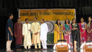 EBIC Independence day Celebrations 2014 - Dharti Sunehri Ambar Neela