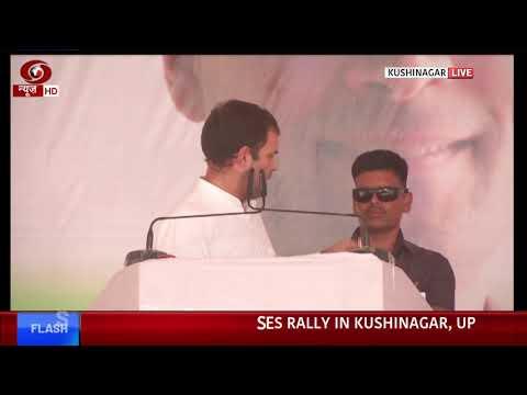Rahul Gandhi addresses election rally in Kushinagar
