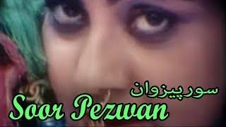 Soor Pezwan | Pashto FIlm | HD Video