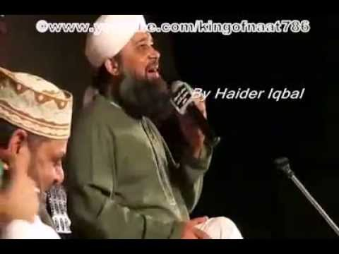 Exclusive !! Owais Bhai With Qari Shahid Complete Naat) (new)