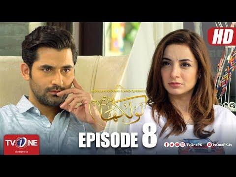 Naulakha | Episode 8 | TV One Drama | 25 September 2018