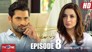 Naulakha | Episode 8 | TV One Drama | 25 September 2018
