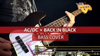 AC / DC - Back in black / bass cover / playalong with TAB