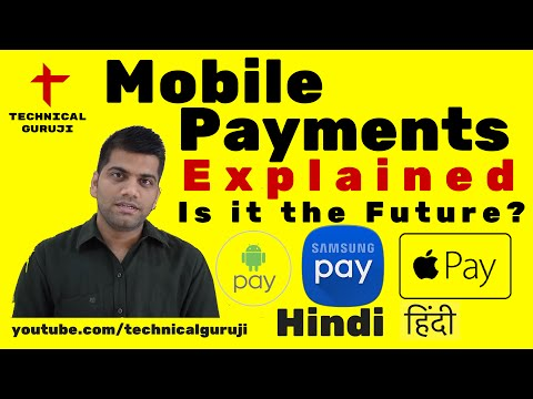 [Hindi] Mobile Payments Explained: Is it the future?
