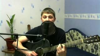Мот feat. Бьянка - Абсолютно все (cover by Добрый)