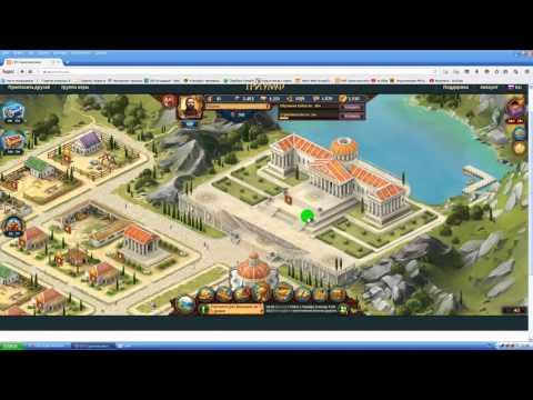 онлайн игра Триумф Рождение империй,как начать