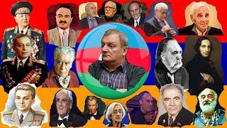 Азербайджанский писатель - «Мы проиграли войну армянам»