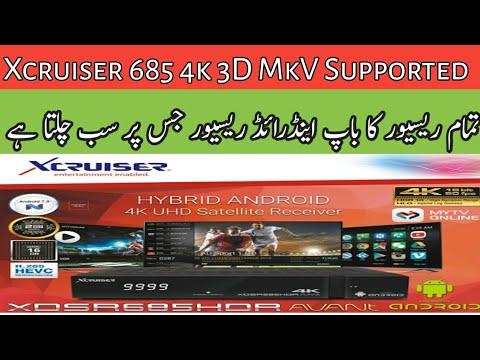 #Xcruiser 685 4k receiver price in Pakistan #TechnicalShahjee