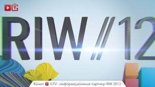 RIW 2012 - Российский Интернет Форум