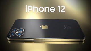 Стало Известно Каким Будет iPhone 12 | Обзор | Характеристики | Дизайн