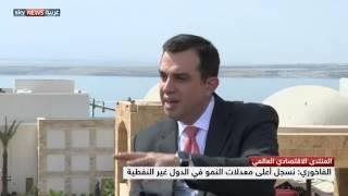 فرص وتحديات الأردن الاقتصادية