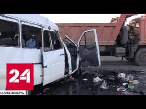 Кто ответит за 6 погибших: СКР разбирается в обстоятельствах страшного ДТП - Россия 24