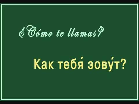 Frases básicas en ruso I