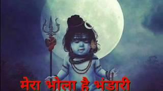 Mera Bhola hai Bhandari | sawan special status | latest Bhole Baba Tik tok viral  Status video