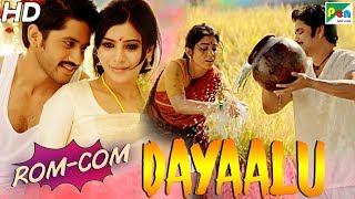 Dayaalu Best Comedy - Romantic Scenes | New Hindi Dubbed Movie | Nagarjuna, Naga, Samantha, Shriya