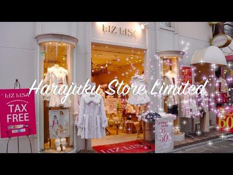 LIZ LISA Harajuku Store Limited☆