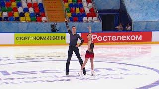Короткая программа Пары Москва Кубок России по фигурному катанию 2020 21 Пятыйэтап