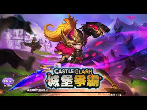 Castle Clash - New Update Taiwan Server 22 Jan 2019 Gameplay