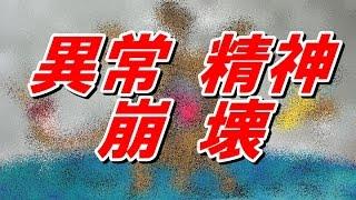 【噂の真相】東山紀之 少年隊時代の写真が初々しいと話題に!! テレビ...