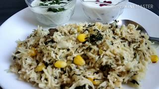 20-Methi corn rice with pomegranate and green chutni curd(Hindi/English/Urdu)