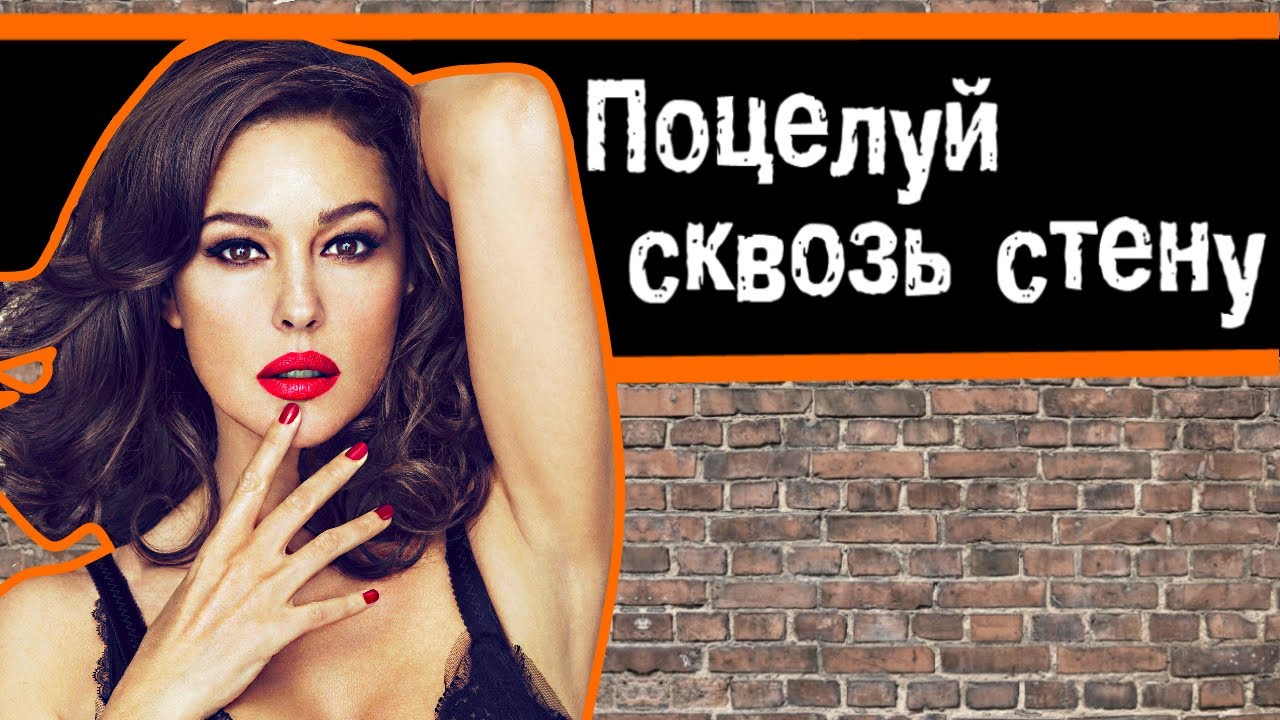 Ютуб секс с анфисой чеховой выпуск 109