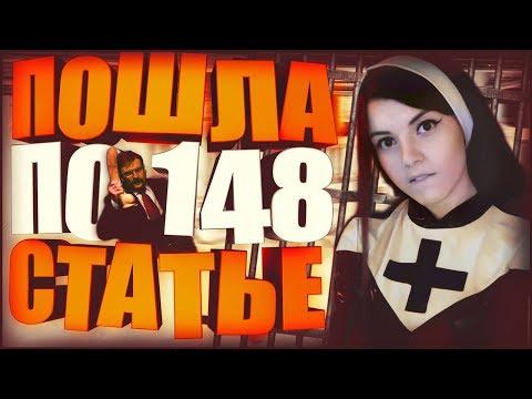 Olyashaa монашка | ASMR молитвы - Видео с YouTube на компьютер, мобильный, android, ios